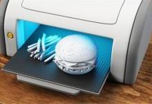 3D打印技术开启个性化定制产品新时代