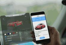 汽车新零售变革已来,SIMBOSS物联网卡通信服务是基础工具