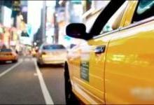 传滴滴出行计划收购巴西最大打车应用多数股权