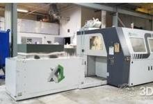BCI和Eaton投资砂型3D打印机