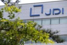 JDI:公司寻找合作伙伴