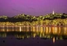立新规:杭州城市夜景有哪些变化?
