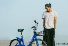 最好骑的小蓝单车倒闭:北京律协征集集团诉讼