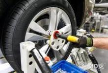 3D打印帮助汽车行业节省大笔资金