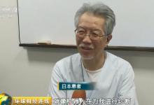 日本借助人工智能诊断大肠癌