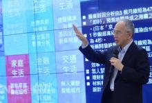 鸿海发布民间超级计算机 并非面向云计算那么简单