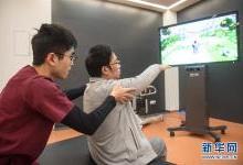 虚拟现实系统助力康复训练