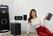 LG发布智能音箱ThinQ:内置Google Assistant