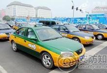 深圳出租车将装上智能视频监控