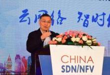 韦乐平:网络架构重构将面临挑战