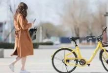 瞄上共享单车市场 联发科华为谁将胜出?