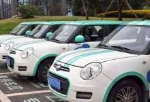 20家公司做共享汽车 能活下来几家?