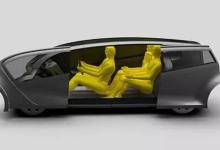 """3D打印技术助力概念车""""加速""""开发"""