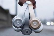 苹果把Beats耳机爆炸责任推给第三方电池