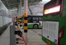 谈新能源公交现状:新老运营两层皮 充电桩不足成瓶颈