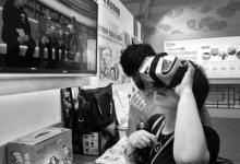 北京馆,VR图书开启穿越之旅