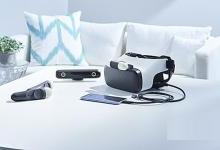 HTC新移动VR头显采用Ximmerse追踪系统