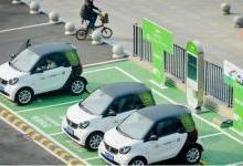 为何共享汽车远不如共享单车火爆?