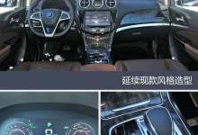 比亚迪2017款唐正式上市 双擎双模