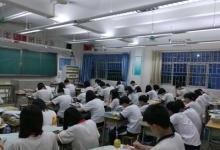 蓝光LED能不能进入教室?