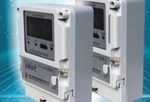 石家庄60万块小区电表将更换为远程费控智能电表