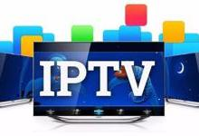悲剧!中移动IPTV牌照申请被广电驳回