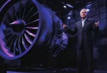 工业巨头GE为何选择转型成软件公司?