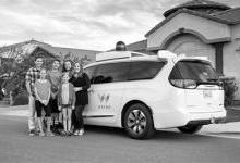 自动驾驶公司估值超传统车企