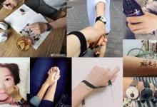 诺基亚用时尚诠释智能手表的未来