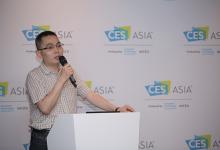 中国移动首发全球尺寸最小eSIM NB-IoT模组