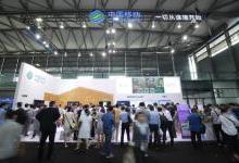 中国移动发布全球尺寸最小eSIM NB-IoT模组
