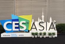 威盛电子亮相CES Asia:推出智能家居升级方案