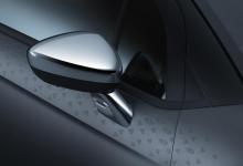 限量版DS 3 Dark Side汽车采用钛3D打印零件和3D皮肤技术