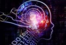 """地平线AI处理器 """"盘古""""流片成功将商用"""