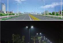 大唐节能成功中标苏州市路灯节能改造EMC项目