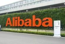 阿里巴巴市值单日增半个百度 超腾讯成中国第一大公司
