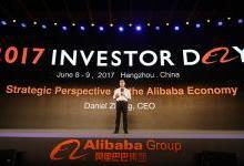 阿里巴巴说明年收入预期会涨近50%,投资人都惊呆了