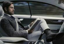 知名车企欲跳级研发 自动驾驶车何时量产?