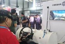 聚焦CES ASIA:中国消费电子技术已能引领风潮