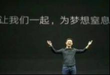 为何说贾跃亭难成中国马斯克?