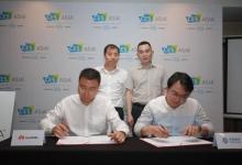 中移物联网公司与华为签署NB-IoT战略合作协议