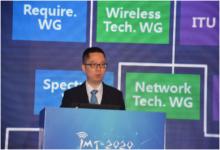 谭仕勇详解5G第二阶段测试主要工作