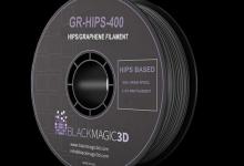 Graphene 3D Lab推出Graphene-HIPS 3D打印材料