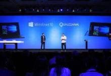 英特尔最近有点烦 微软高通强势抢占PC市场