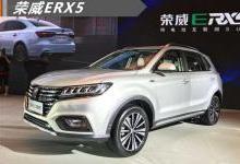 4款基于汽油版车型打造的纯电动SUV车型推荐