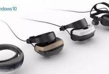 王洁:借力微软 开拓VR设备全球市场蓝海