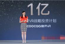 资本再青睐 VR行业二次春天不再遥远!