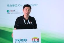 华为:构建千兆网络,拥抱创新业务