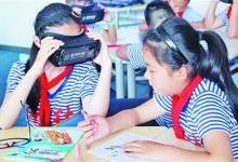 """青岛市首个""""VR海洋教室""""启用"""