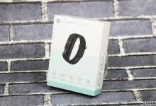AMAZFIT米动健康手环:价格699 太贵么?